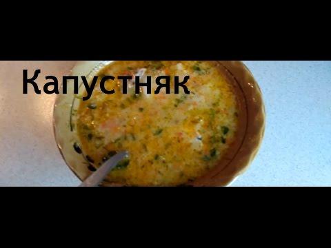 Суп из кислой капусты
