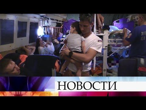 Самолет МЧС доставил из Ирака 33 российских ребенка.