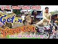 दबंग पुलिसवाला || MAITHILI NEW COMEDY VIDEO 2018 || MAITHILI BAZAR || SUNIL SUMAN AND BHOGENDRA