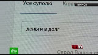 ЧП.BY Займ в сети