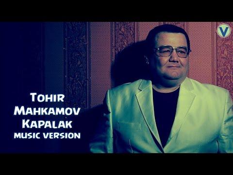 Tohir Mahkamov - Kapalak | Тохир Махкамов - Капалак (music version) 2016