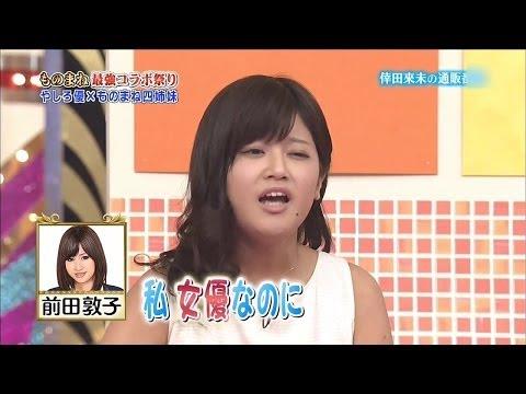 【放送事故】...