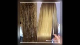 Ботокс для волос / vk.com/bleskvolos