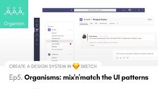 Mix'n'match أنماط واجهة المستخدم في الكائنات الحية - إنشاء تصميم نظام رسم, Ep5