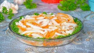 Кальмары по корейски с морковью