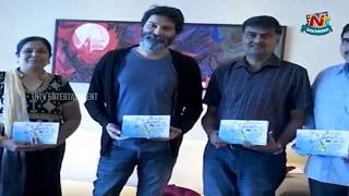 Director Trivikram Srinivas Launches ONAVA Cartoon Book | NTV Entertainment