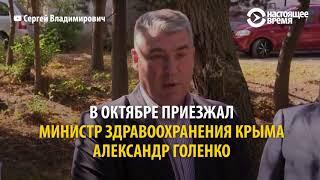 В Крыму должно быть много голодных рабов – крымский врач