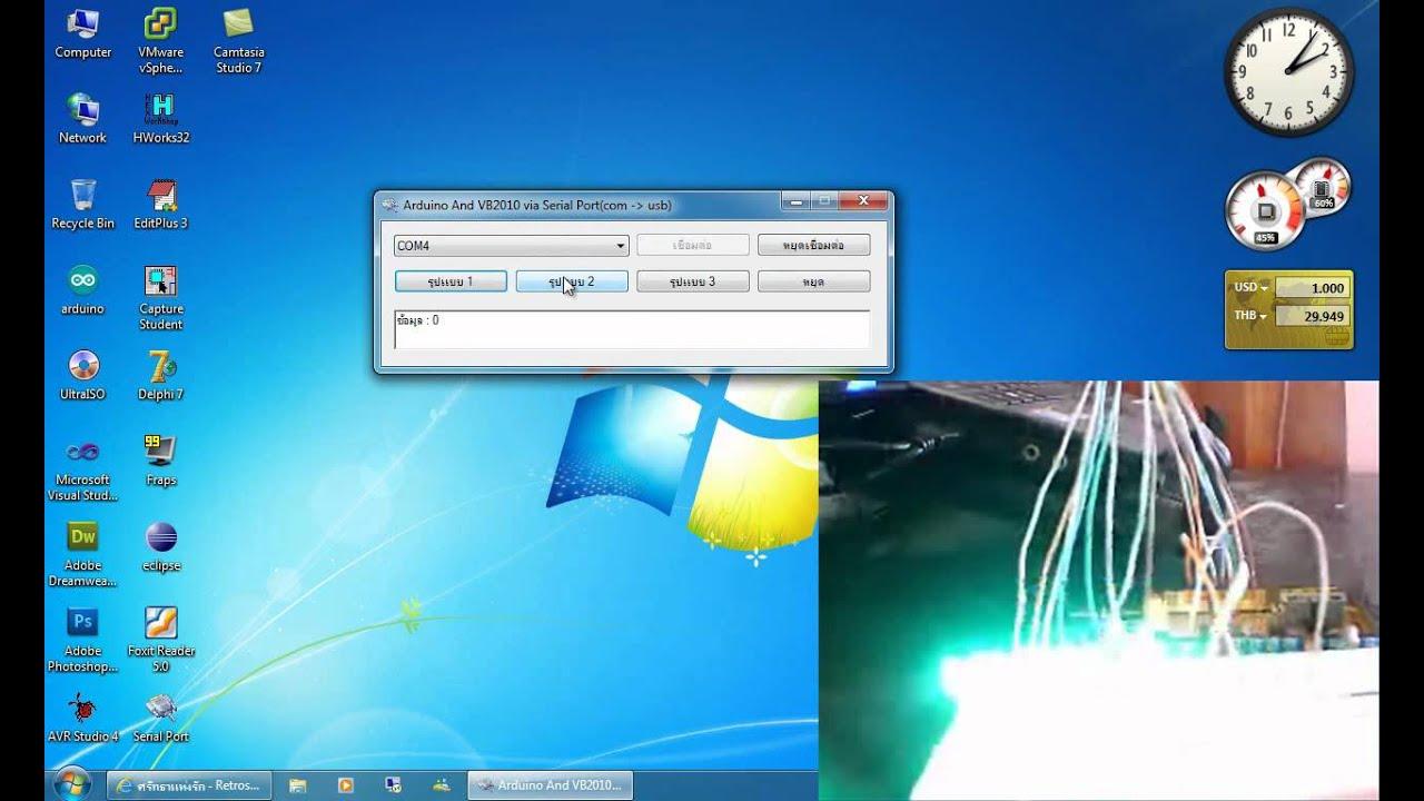 Arduino vb via serial port com to usb youtube