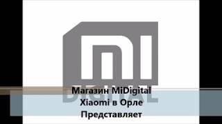 Распаковка (обзор) Xiaomi Mi 8