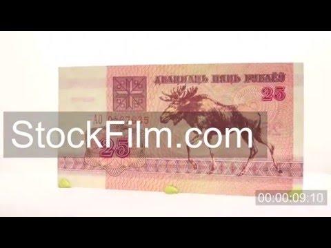 Belarusian 25 Rubles
