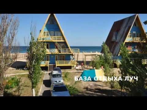 частный номер песчаный пляж тарифы проживание Грибовка, BrilLion-Club 7748