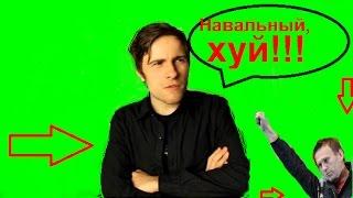 Itpedia о Навальном!