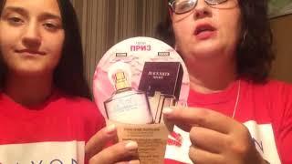 видео Акция Avon Охота началась каталог Avon 10 2018  