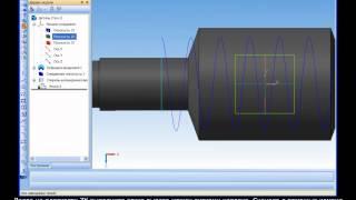 Построение 3D модели вала червяка в Компас 3D