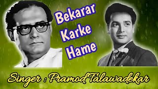 Video Bekarar Karke Hame - Pramod Talawadekar download MP3, 3GP, MP4, WEBM, AVI, FLV Juni 2018