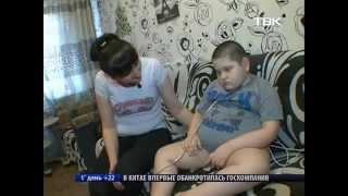 Больной ребенок получил помощь(Все новости на сайте tvk6.ru Помогли решить одну из жизненно важных проблем. Благодаря депутатам Законодатель..., 2015-04-22T15:08:14.000Z)