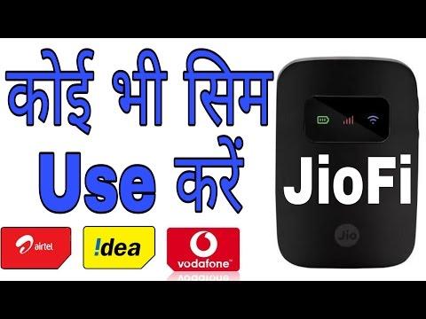 Jiofi unlock Use any Sim card -OFFICIAL  Koi bhi sim istmal kare with proof (Hindi/Urdu) thumbnail