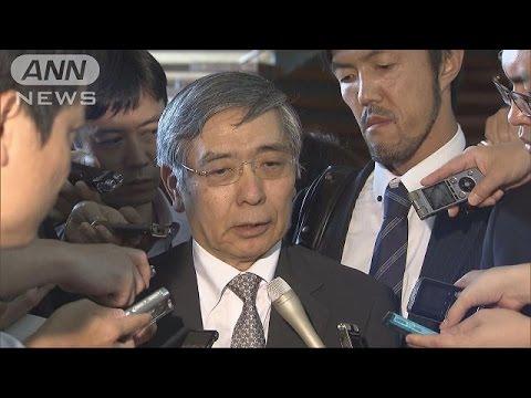 為替安定的な推移が望ましい日銀・黒田総裁15/06/02