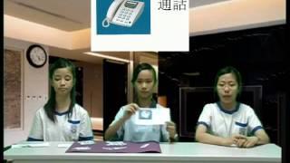 香港兒童金口獎比賽 - 陳穎霖 - 溝通之道 - HKCST