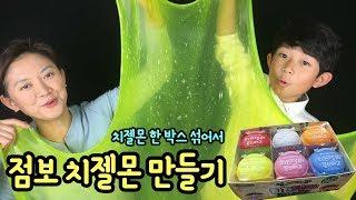 Huge Jumbo Cheese Jelly Monster! Liquid Monster Review! | MylynnTV