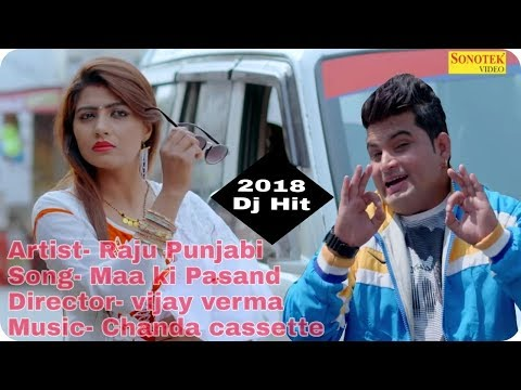 Raju Punjabi New Song 2018|| Maa Ki Pasand|| Latest Haryanvi Songs Haryanavi|| Sonika Singh