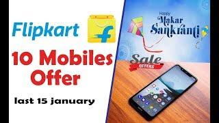 Flipkart Makar Sankranti Smartphone Sale | Big Offers On 10 Smartphones | By Digital BIhar |