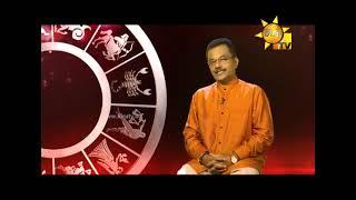 Hiru TV Tharu Walalla   EP 2283   2021-06-17