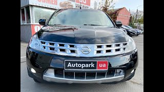 Автопарк Nissan Murano 2007 года (код товара 23133)