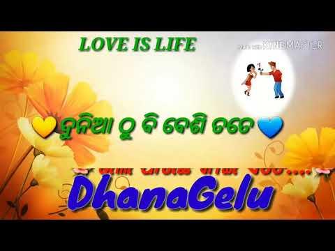 Tu Akasha Mu Pruthibi WhatsApp Status Video