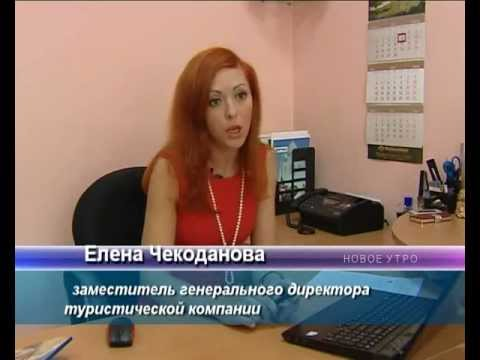 Туры из Красноярска ТУРОПЕРАТОР МЕРИДИАН 24meridian.ru.avi