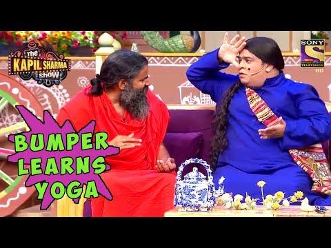 Bumper Learns Yoga From Baba Ramdev – The Kapil Sharma Show
