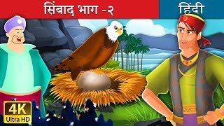 stories in hindi
