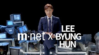 Mnet x LEE BYUNG HUN | 25 Mnet Interview (ENG ver.)