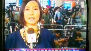 在内地看ATV六点钟新闻报道20120817 thumbnail
