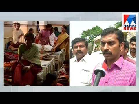 Mosquito control measures fail in Trivandrum corporation  | Manorama News