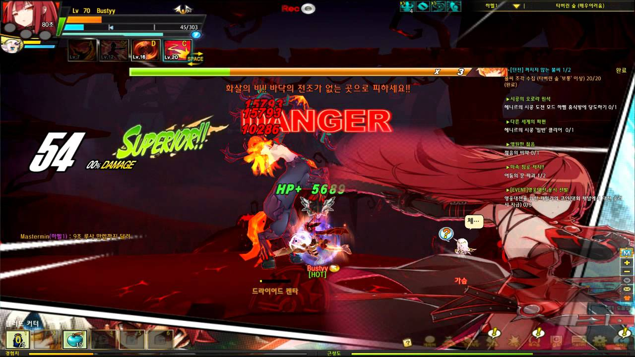 Elsword Kr Lanox  2 Runs Solo And Party Runs Busty