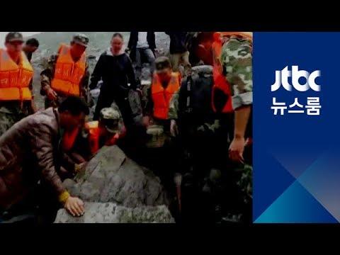 중국 쓰촨성 대형 산사태…주민 120여 명 매몰 추정