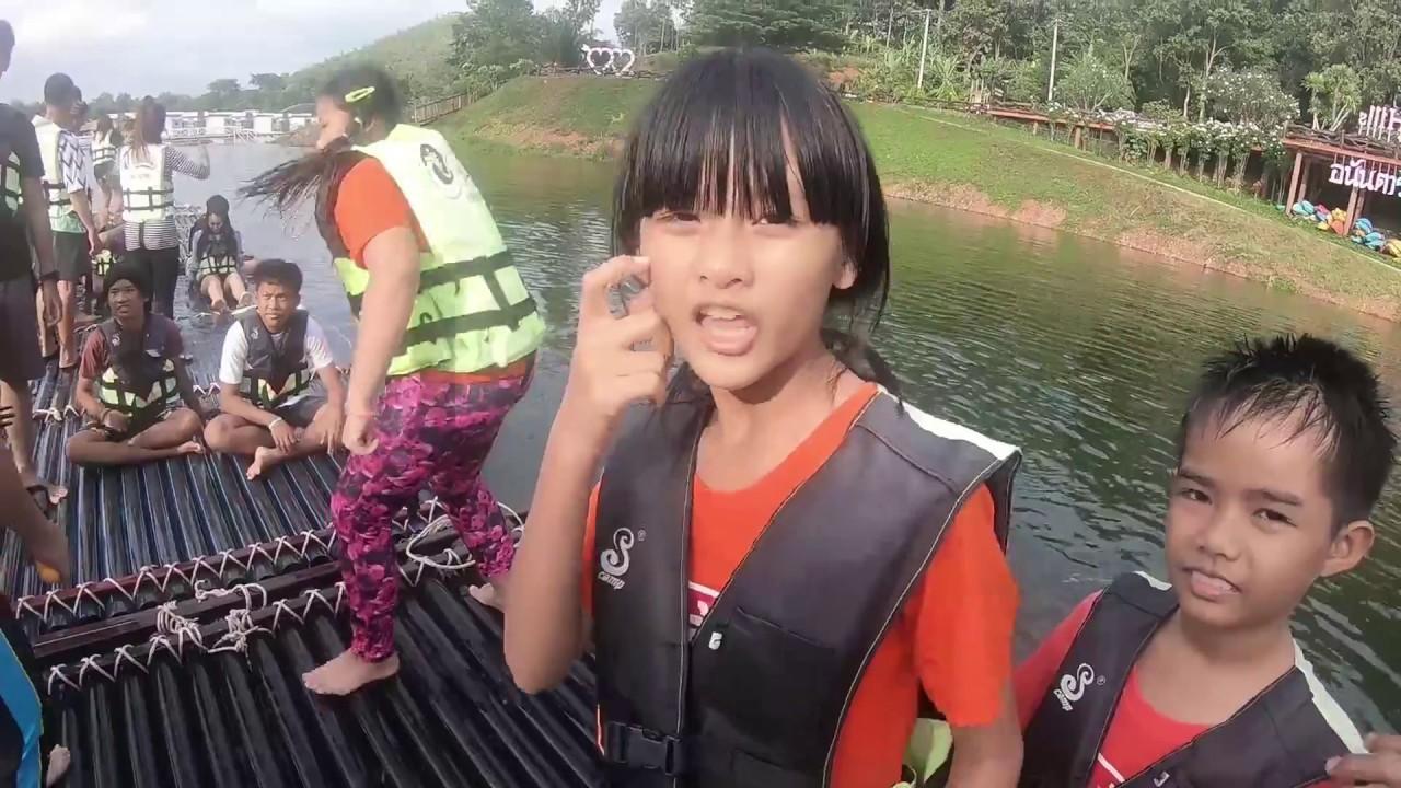 ล่องแพเปียก น้องดาวพาเที่ยวเขื่อน จ กาญจนบุรี