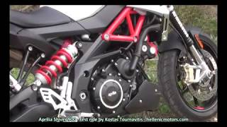 Aprilia Shiver 900 - test ride by Kostas Tournavitis - hellenicmotors.com