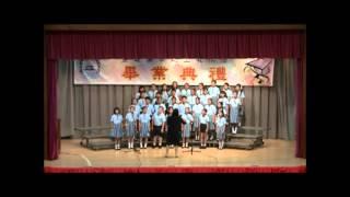 2013聖愛德華天主教小學畢業典禮04