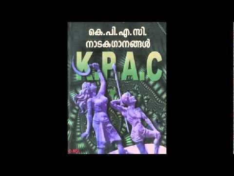Chakkara Panthalil Then Malar Choriyum - KPAC.