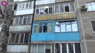 Лента Новостей 03 февраля 2015 года