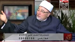 بالفيديو.. «الجندي»: «ناس بتعمل أفراح بـ 400 ألف جنيه ويفاصلوا في أجر المأذون»