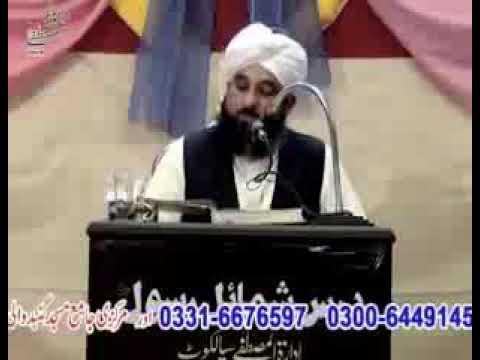 *Huzoor ﷺ Ki Aawaz Mubarak...Short Clip Bayan By Raza ShaQib Mustafai...Must Watch & Share*