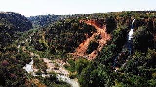 Karacaoğlan Şelalesi Elvanlı Şelalesi