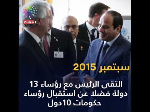 شاهد فى دقيقة.. التسلسل الزمنى لمصر فى قلب الجمعية العامة للأمم المتحدة  - نشر قبل 23 ساعة