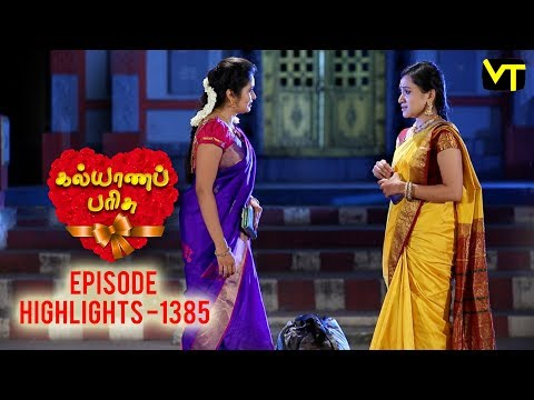 Kalyanaparisu Tamil Serial Episode 1385 Highlights on Vision Time. Let's know the new twist in the life of  Kalyana Parisu ft. Arnav, srithika, SathyaPriya, Vanitha Krishna Chandiran, Androos Jesudas, Metti Oli Shanthi, Issac varkees, Mona Bethra, Karthick Harshitha, Birla Bose, Kavya Varshini in lead roles. Direction by AP Rajenthiran  Stay tuned for more at: http://bit.ly/SubscribeVT  You can also find our shows at: http://bit.ly/YuppTVVisionTime    Like Us on:  https://www.facebook.com/visiontimeindia