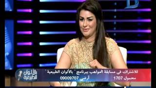 بالألوان الطبيعية| حوار محمد باش وآية عقيل مع الإعلامية ناديه حسني الجزء الأول