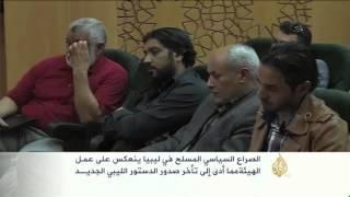 انقسام بالهيئة التأسيسية لصياغة الدستور الليبي