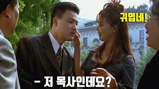 요즘 나왔으면 1000만 찍었을 한국 영화